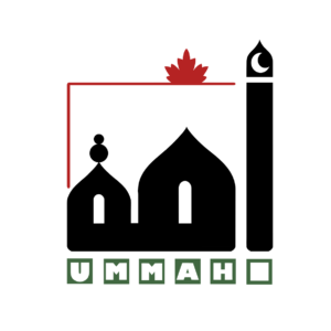 ummah logo no background png