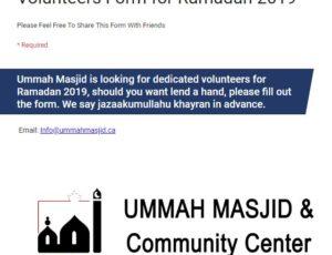 2019-04-29 Volunteers for Ramadan 2019