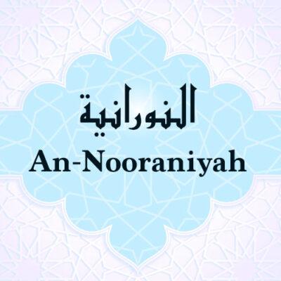 Nooraniyah
