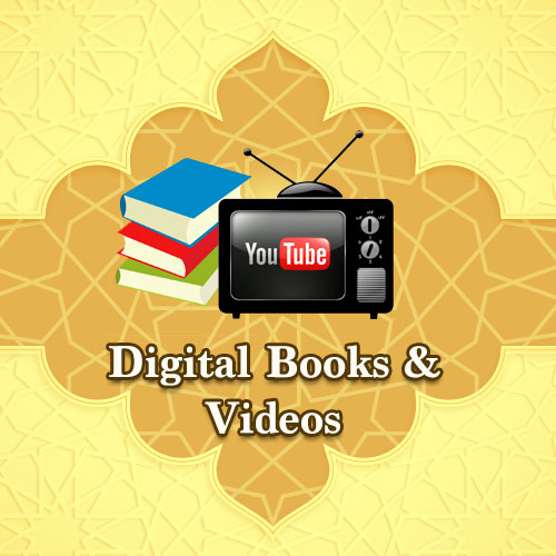 DigitalBooks&Videos