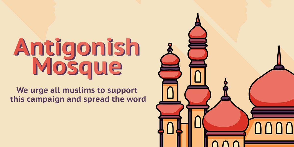 Antigonish Mosque
