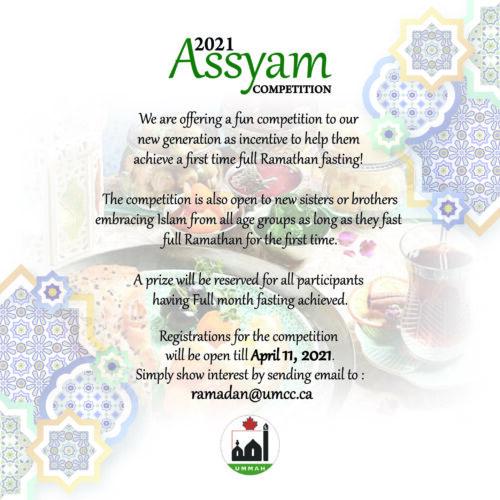 Assyam Comp mobile-01