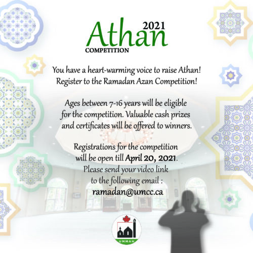 athan contest mobile phone 750x605 px-01